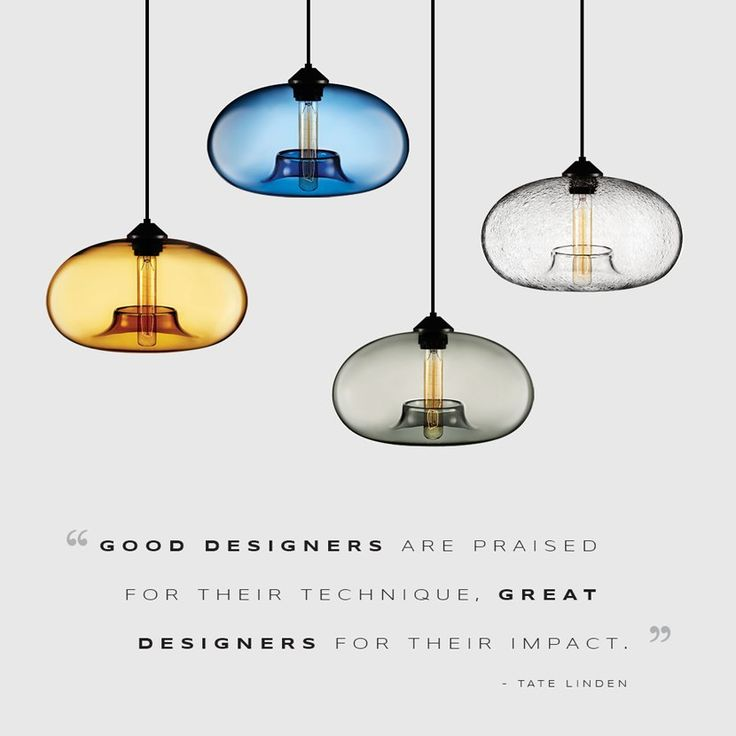 This Quote From Tate Linden And Our Aurora Modern Pendant Light Will Inspire You To Do