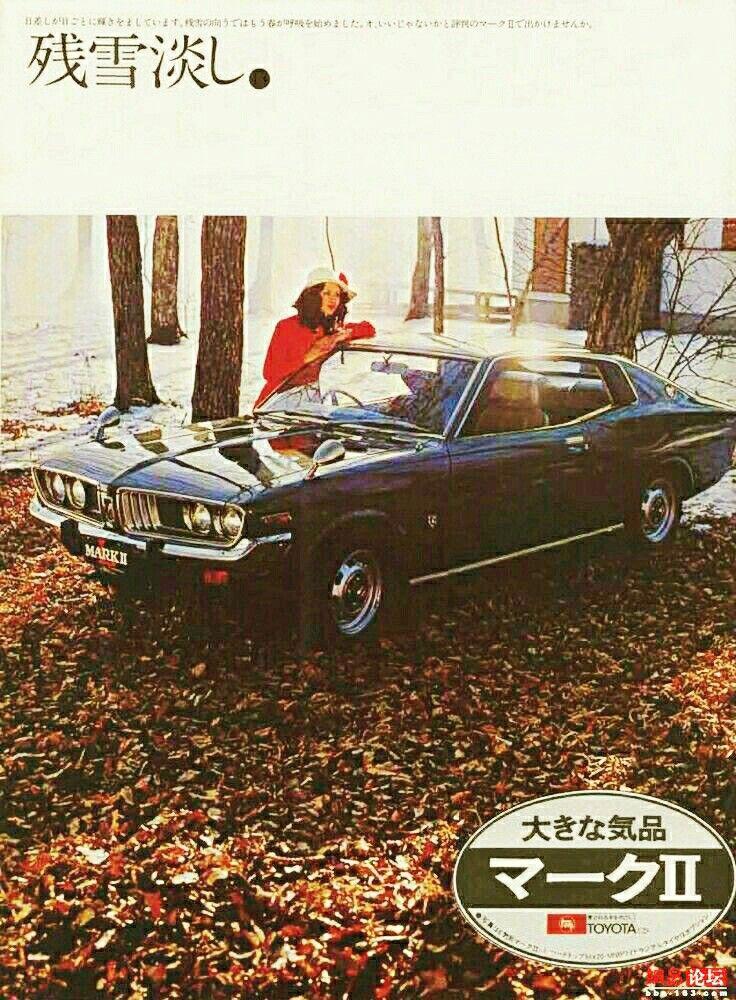 Toyota Mark Hardtop レトロ 車 旧車 カーライフ
