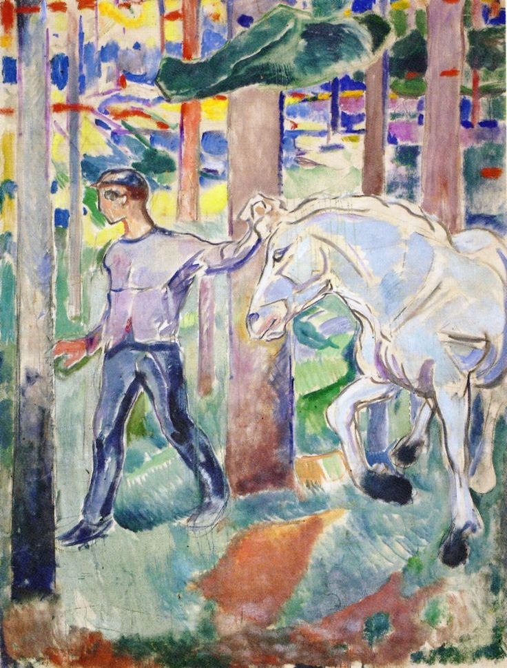 The Athenaeum - The Pathfinder (1912 - 1913) (Edvard Munch - )