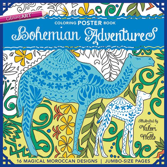 Vintage Jumbo Coloring Book