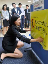 <ポケモンGO>むつ市庁舎内スマホ自粛要請 | 河北新報オンラインニュース