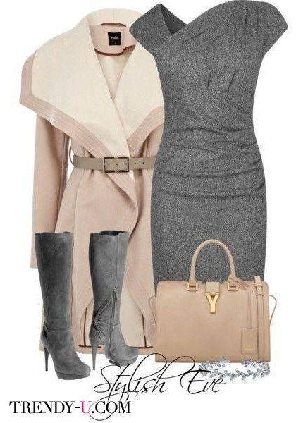 Серое платье - бежевое пальто