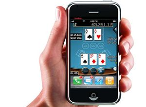 #MobileCasinosSouthAfrica | Best #MobileCasino Games in SA Rand  Play mobile phone casino games in South Africa Rand/ZAR! Here's the best South African mobile casinos that support #iPhone, #Android, #Blackberry & #iPad  https://www.playcasino.co.za