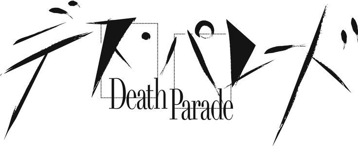 デスパレード ロゴ