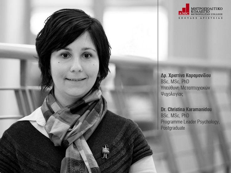 Δρ. Χριστίνα Καραμανίδου BSc, MSc, PhD Υπεύθυνη Μεταπτυχιακών Ψυχολογίας