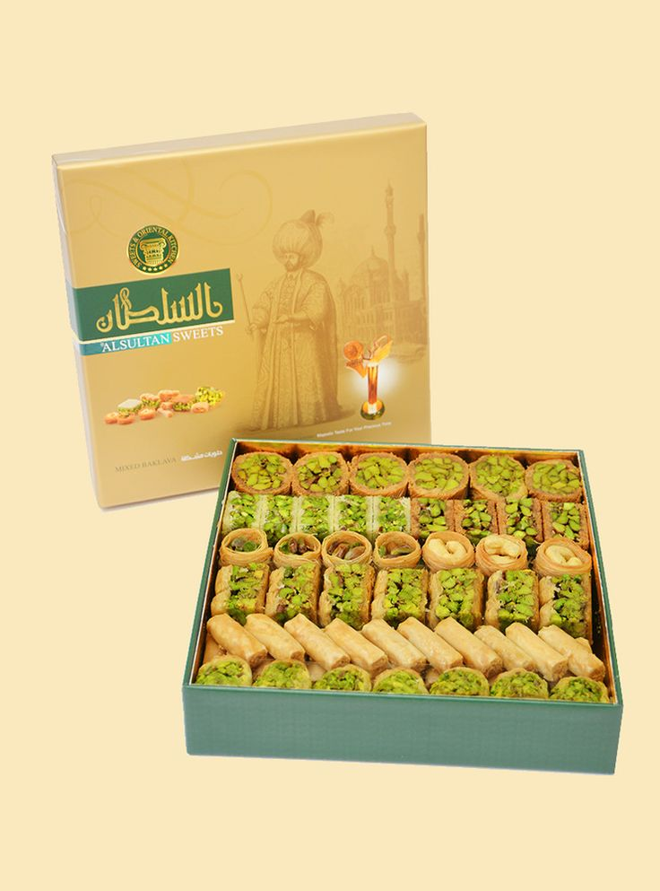 Mixed Baklava Baklawa Arabic Syrian sweets 1 KG organic pistachios Al Sultan #AlSultanSweets