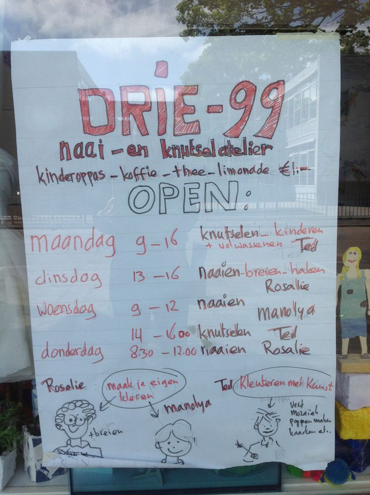 3-99 , Asserweg Skibroek.nl