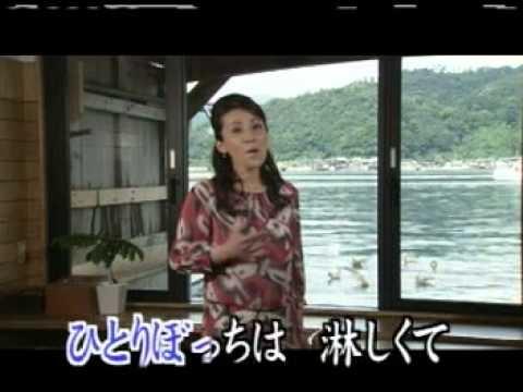 伊根の舟屋 水田竜子Music