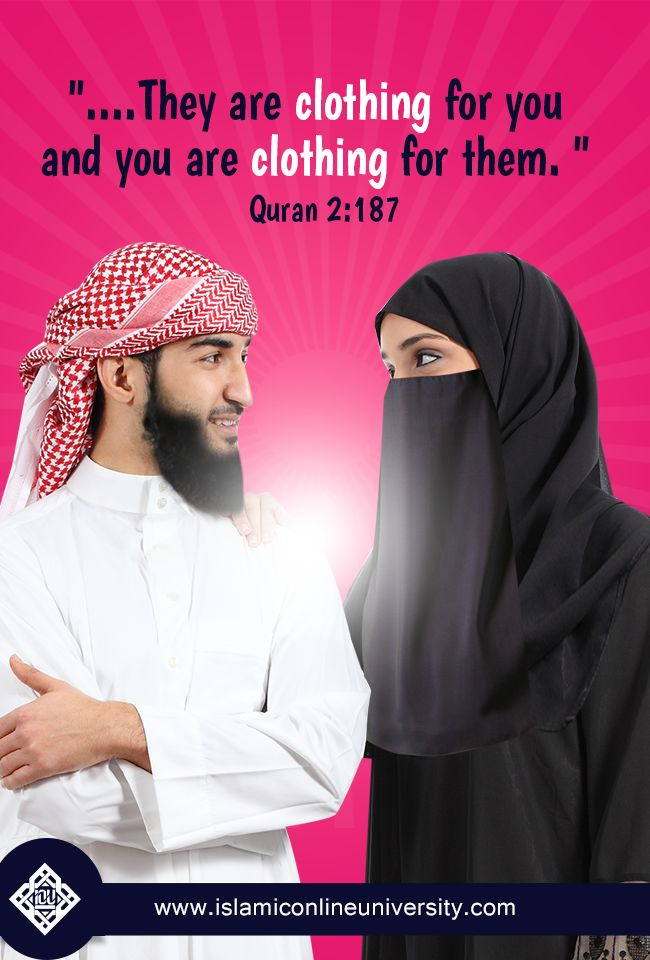 What islam says about dating