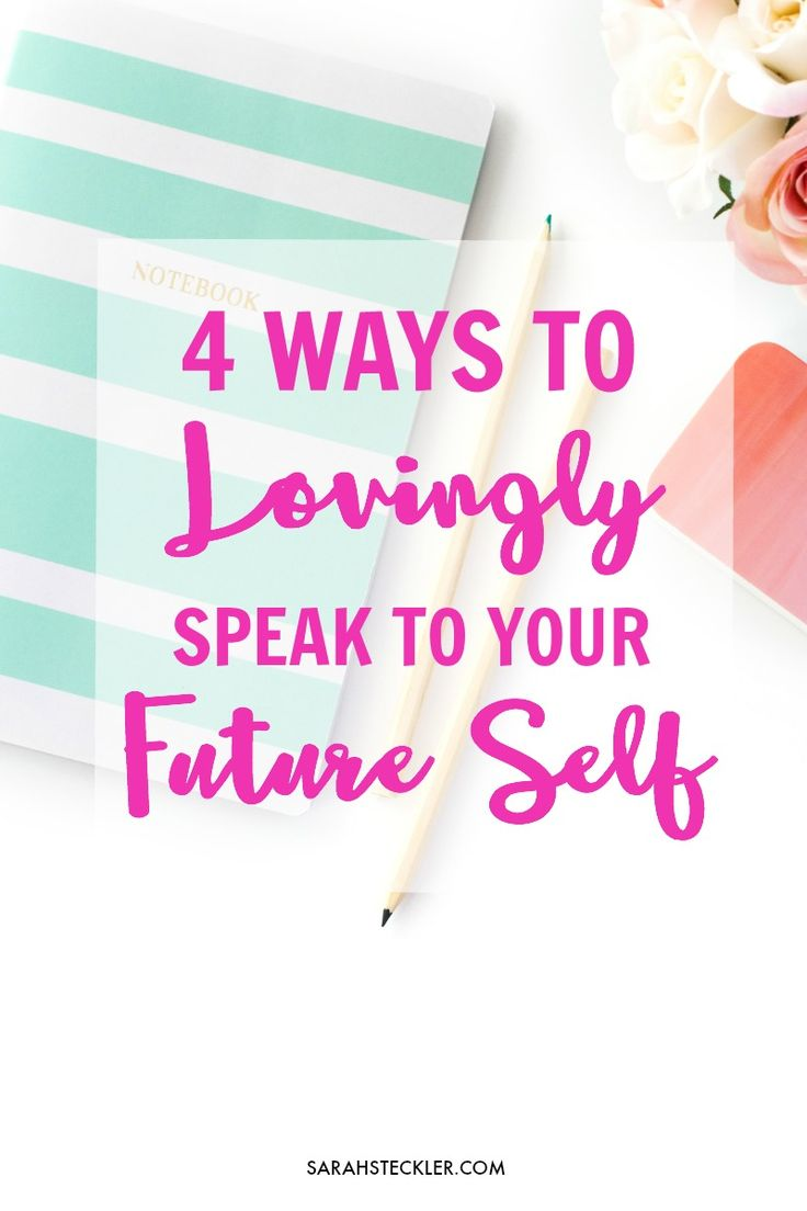 How we treat ourselves in the present moment speaks to us in the future. Taking care of yourself in each moment says a LOT to your future self. Find out how to write a letter to your future self in this post and focus on some loving and powerful ways to be there for the you in the future, starting today!