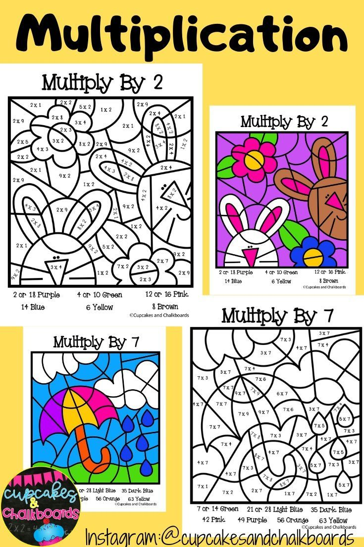 Multiplication Color By Number Multiplication Facts Multiplication Spring Coloring Pages [ 1102 x 735 Pixel ]