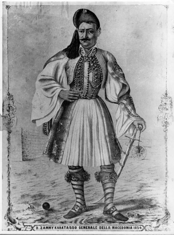 Macedonian Fighter Tsamis Karatasos - Macedonian Struggle for freedom from Turkish occupation and reunification with the rest of Greece - τσαμησ καρατασοσ