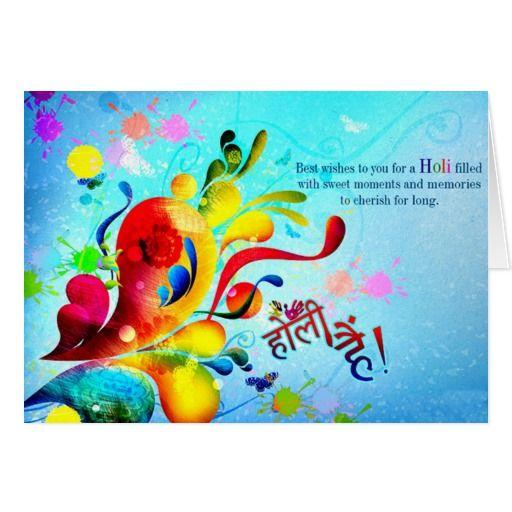 Happy Holi Card #Holi #greeting #card