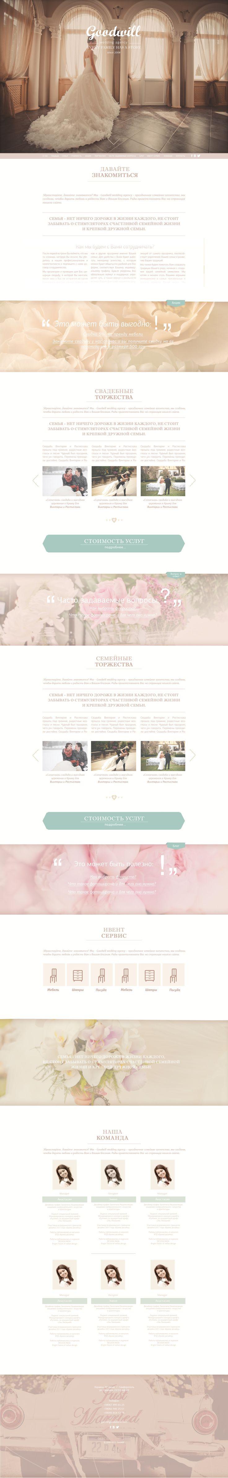 Goodwill wedding agency, web, design, wedding