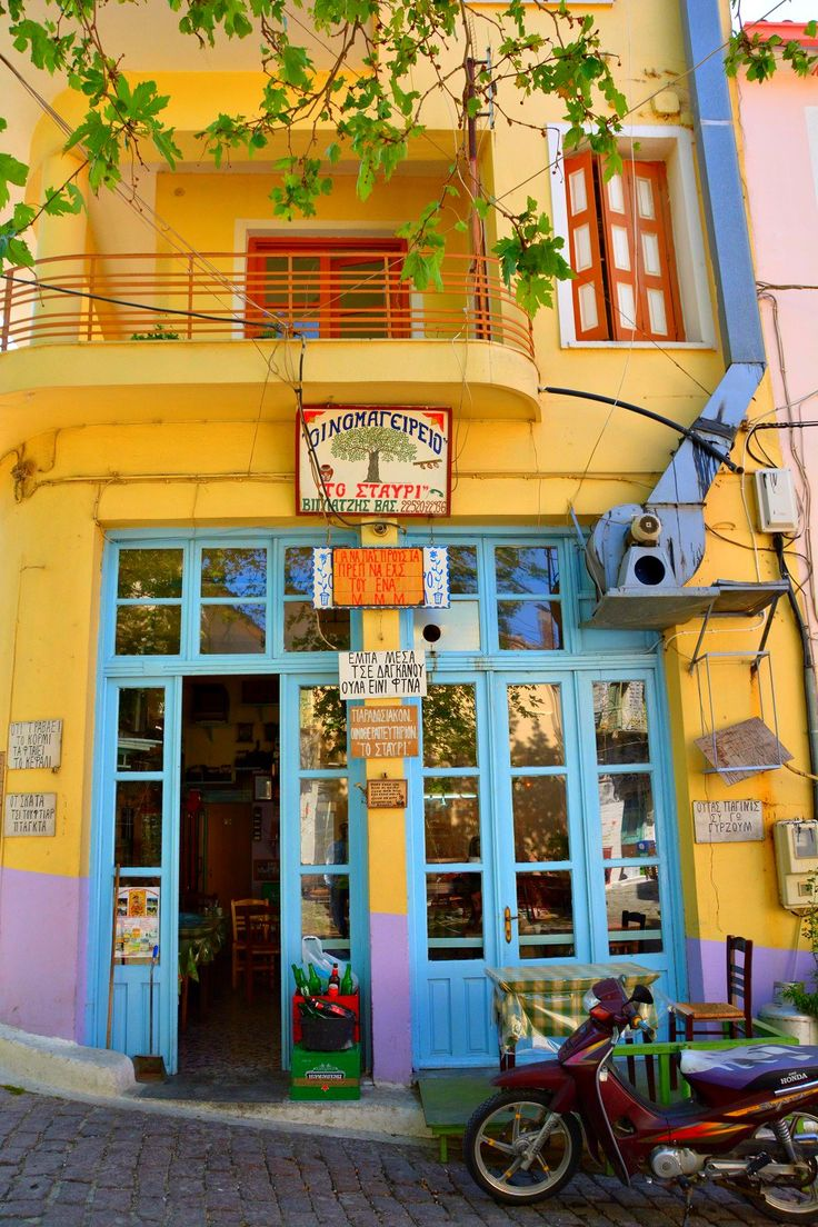 A small family-run restaurant in Agiassos village on Lesbos island, Greece.
