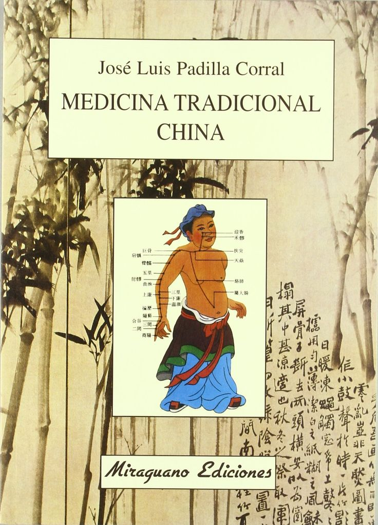 Texto fundamental para el conocimiento y comprensión de los principales elementos sobre los que se basa la medicina tradicional china