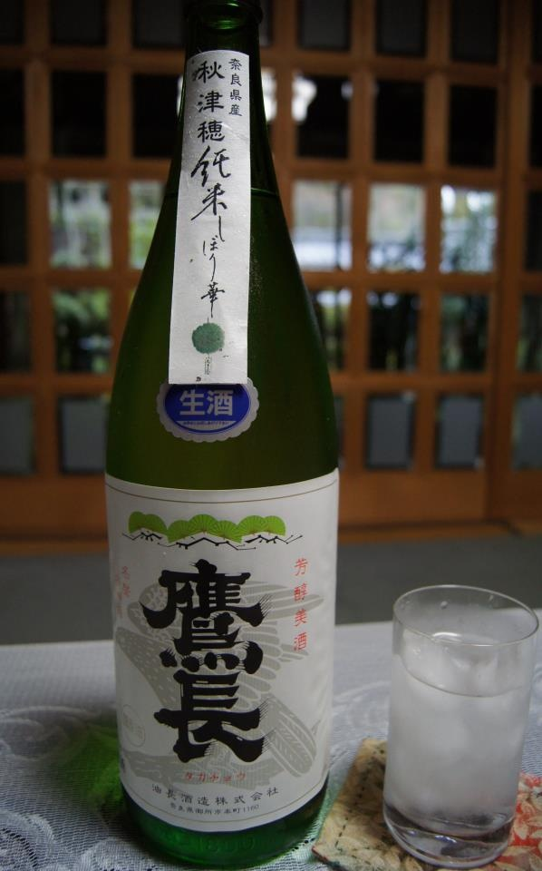 Takacho (Rice Wine)