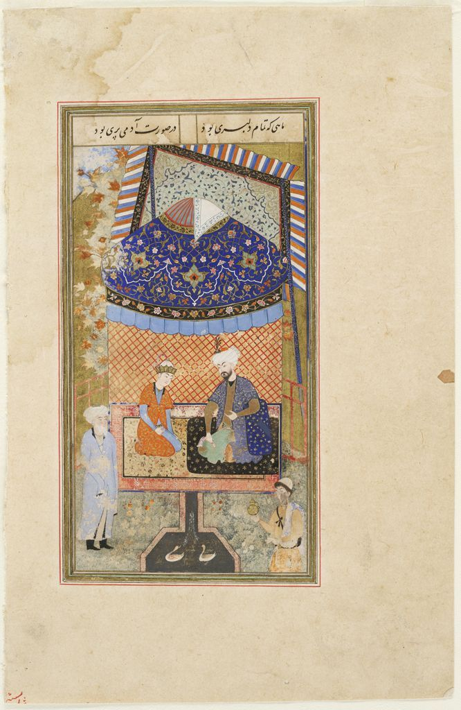 The King And His Young Son (Painting, Verso), Text (Recto), Illustrated Folio (11) From A Manuscript Of Guy U Chawgan By `arifi - Calligraphy attributed to Mir Ali al Husayni (flourished 1514-43) Mahmud 'Arifi of Herat (died 1449) - Safavid period Culture Persian 1523 Herat