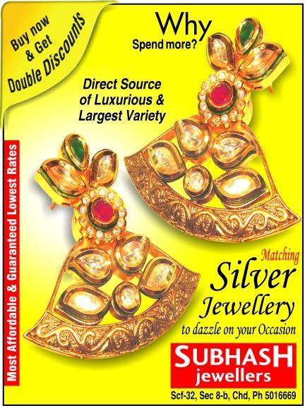 New arrivals @ subhash jewellers chandigarh