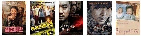 Daftar Lengkap Film Korea K-Movie