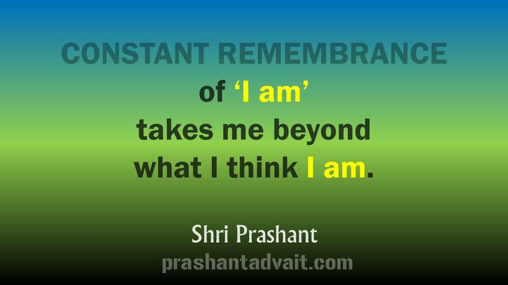 "Constant remembrance of ""I am"" takes me beyond what I think I am. ~ Shri Prashant #ShriPrashant #Advait #mind #remembrance Read at:- prashantadvait.com Watch at:- www.youtube.com/c/ShriPrashant Website:- www.advait.org.in Facebook:- www.facebook.com/prashant.advait LinkedIn:- www.linkedin.com/in/prashantadvait Twitter:- https://twitter.com/Prashant_Advait"