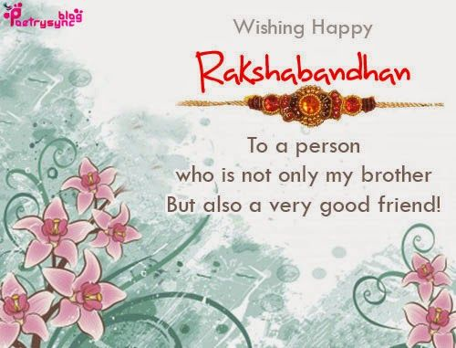 Raksha bandhan greeting cards for sister and brother with best raksha bandhan greeting cards for sister and brother with best wishes poetry raksha bandhan pinterest raksha bandhan greetings raksha bandhan and m4hsunfo