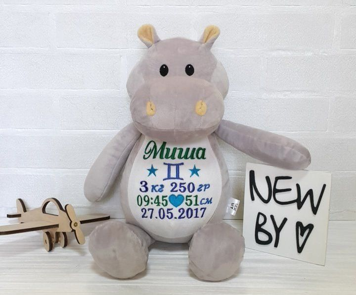 Plush toy with embroidered Name and Date of Birth of the child, metric, wishes, Personalized toy, Newborn gift, Embroidered name toy, hippo
