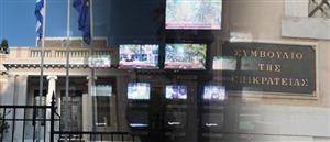 Στον Τσίπρα οι Πρόεδροι των Ανωτάτων Δικαστηρίων μετά τον εμφύλιο στο ΣτΕ - Ant1News