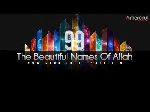 The Beautiful Names Of Allah أسماء الله -