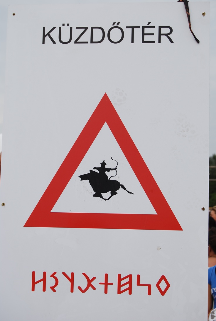 Beware of riders with bows