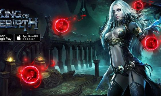 King of Rebirth는 하나의 큰 월드 서버에서 서로가 국제적으로 전투하는 전략 전쟁 게임입니다.끔찍한 ...