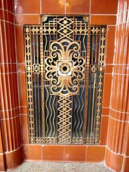 Decorative Art Deco grill in high school vestibule (300 pieces)