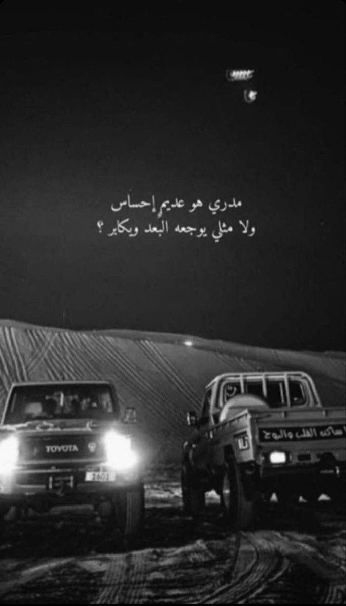 صور ضيم In 2021 Happy Birthday To Me Quotes Aesthetic Words Beautiful Arabic Words