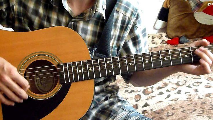 Российские песни на гитаре 55 видео