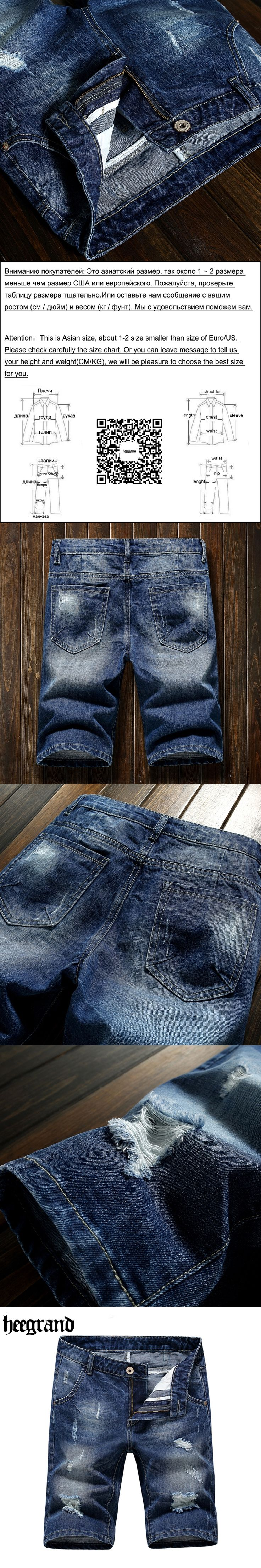 HEE GRAND 2017 Mens Patchwork Jeans Shorts Straight Fit Knee Length  Dark Denim Ripped Short Jeans MKN978