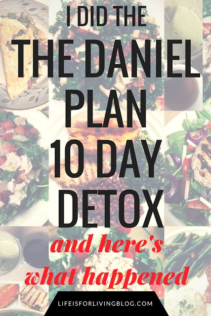 I Did the Daniel Plan 10 Day Detox and Here's What Happened -#danielplan #realfood #glutenfree #dairyfree #detox #cleaneating