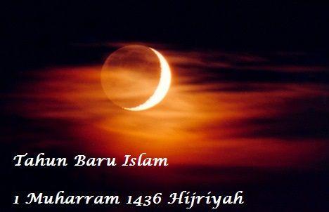 DP BBM Tahun Baru Islam 1 Muharram 1436 Hijriyah. Sumber : www.sisidunia.com/2014/10/24/dp-bbm-tahun-baru-islam-1-muharram-1436-hijriyah/24505
