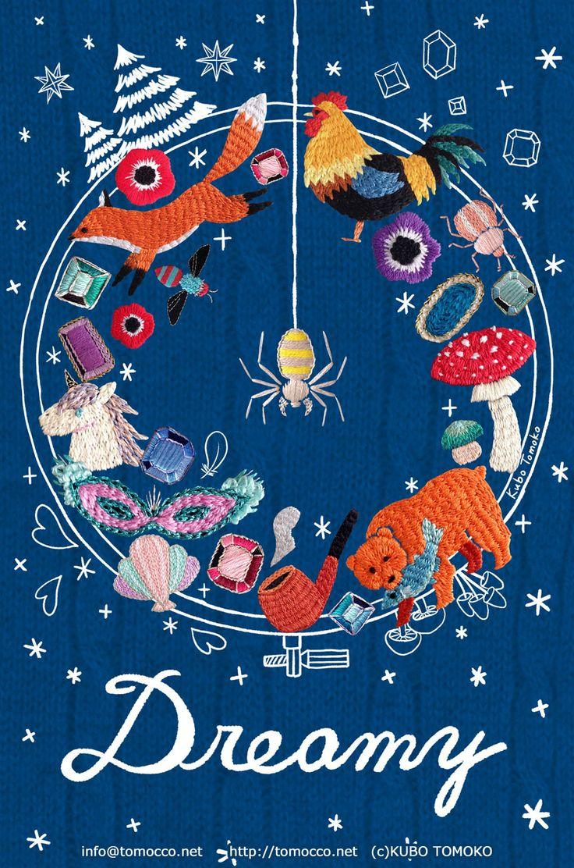 #KuboTomoko #Crafts #刺しゅう #刺繍 #embroidery #handmade #ハンドメイド #illustration #イラストレーション