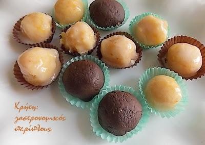 Κρήτη:γαστρονομικός περίπλους: Εύκολο νηστίσιμο γλυκάκι 3 υλικών (και 5 λεπτών) !