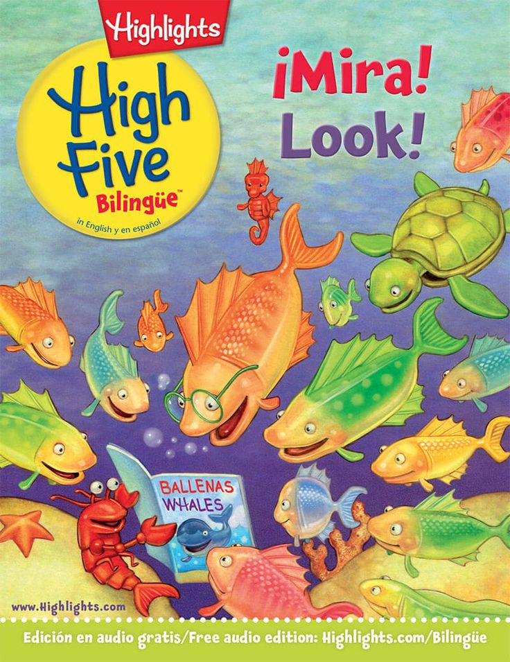 Highlights High Five Bilingüe magazine for ages 2-6