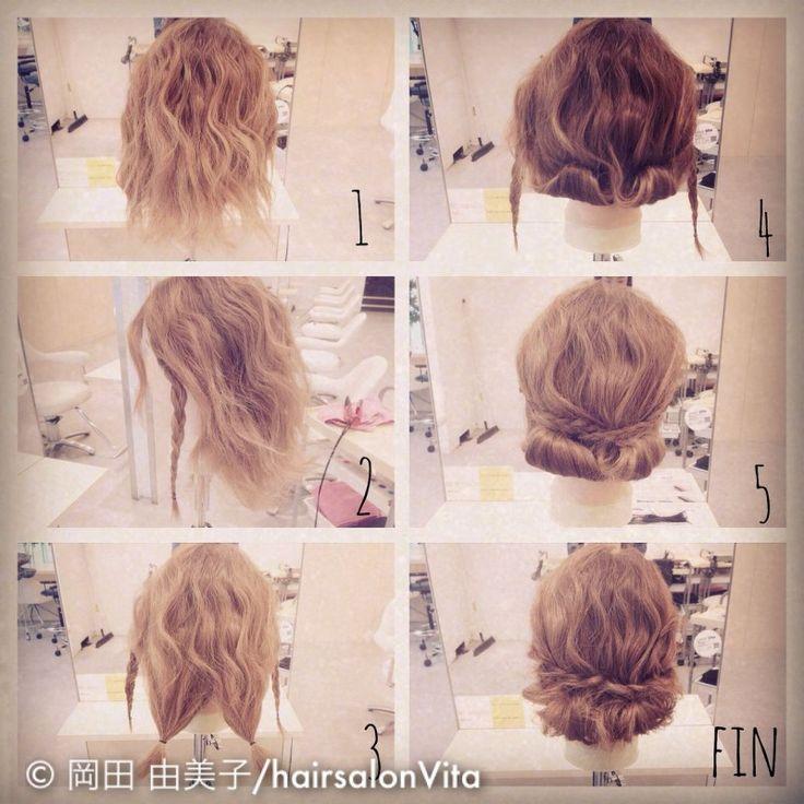 岡田 由美子/hairsalonVita - HAIR