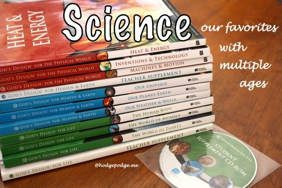 Science with Multiple Ages at Hodgepodge - all our favorite resources