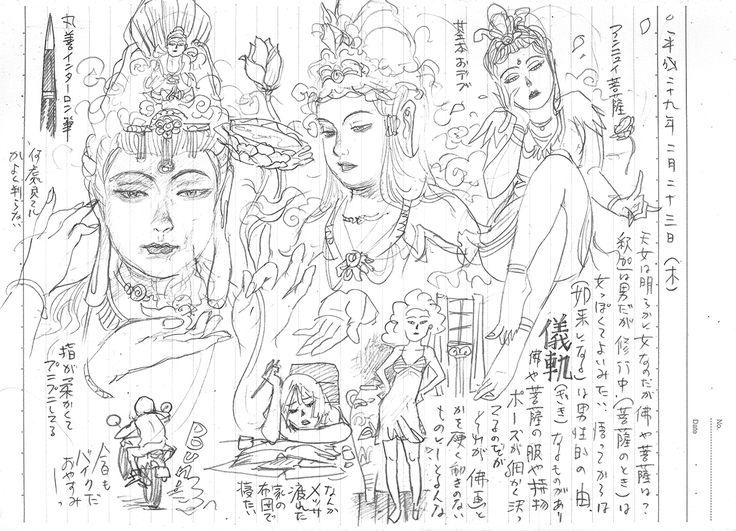 THE SEIJI pencil Diary20170223 girl art drawing illustration