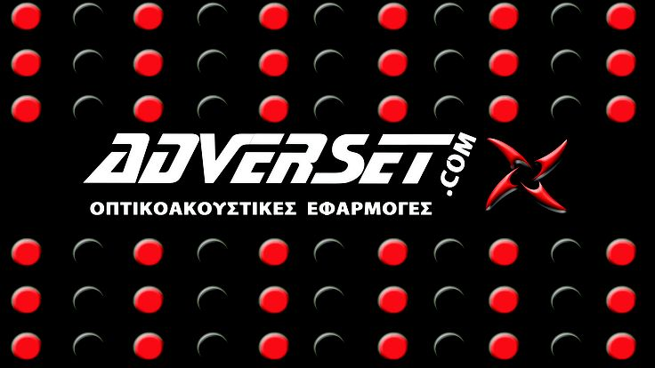 adverset.com