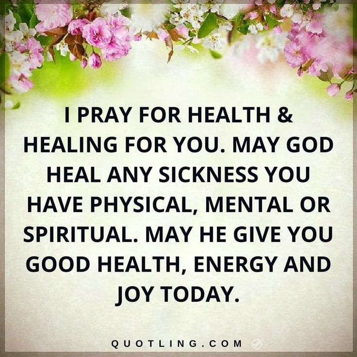 Good Health Prayer Quotes,Health.Quotes Of The Day