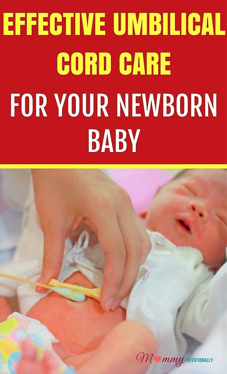 HOW TO CARE FOR A NEWBORN UMBILICAL CORD – Ashley