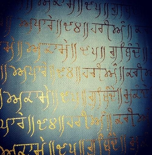 The 43 Best Images About Beautiful Gurmukhi Calligraphy On