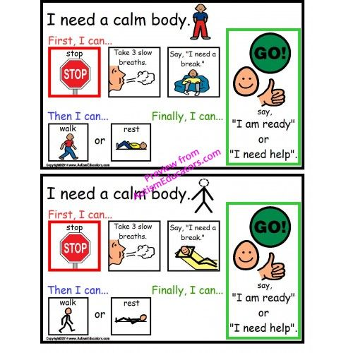 Autism Calm Body Cards to help your students learn calming strategies. Just print and use in your classroom today!