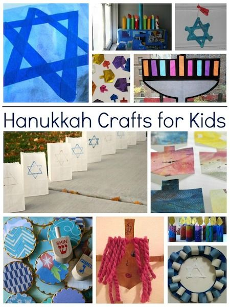 This kids hannukah crafts round up includes decorations for Hanukkah crafts for adults