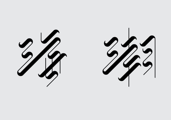 Chinese Typeface by Derek Guo. Combination of the Didone Typefaces (roman) with the form of Chinese script.